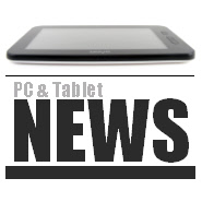 Tablet PC News