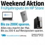 HP Frühjahrsputz - bis zum 200 Euro sparen auf Restposten