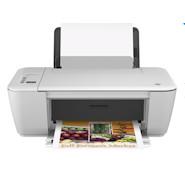 HP Deskjet 2540 All-in-One: günstiger Mutlifunktionsdrucker für den Privatgebrauch