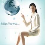 Internet Adresse und Domain wählen