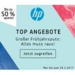 Bis zu 20% kann man bei den diesjährigen HP Frühlingsangeboten auf Notebooks sparen, dazu gibt es auch noch 20% Rabatt auf alle HP Zubehörartikel